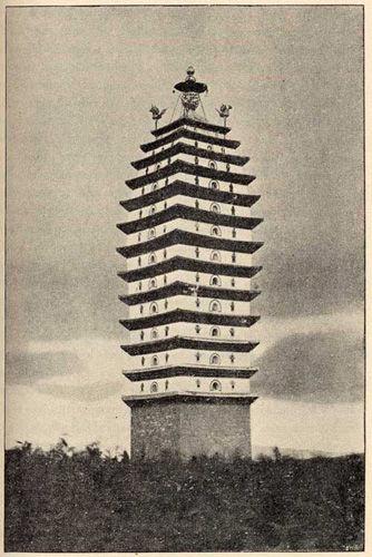 折纸宝塔步骤图解