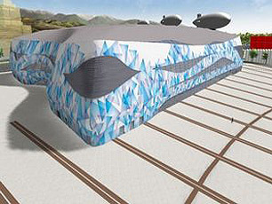 冰山滑冰宫
