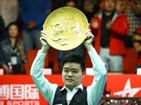 中国赛-丁俊晖2杆破百 10-5胜罗伯逊夺生涯第11冠