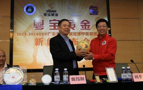 广东省人民政府参事,粤宝黄金总经理甄伟钢和广东省五人足球协会会长刘孝五在新闻发布会上。
