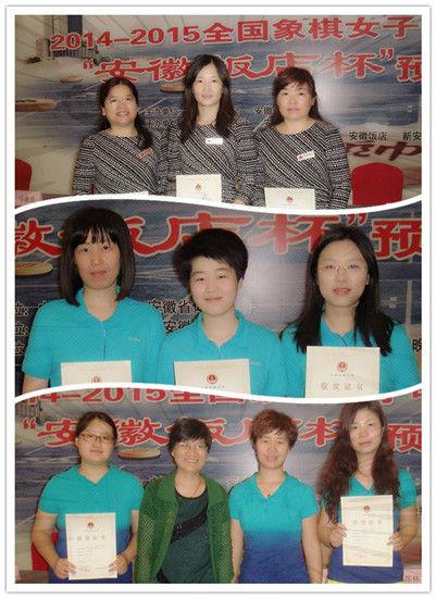 开滦上海安徽女子升甲