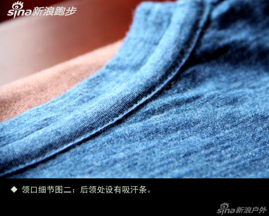 领口细节图二:后领处设有吸汗条。