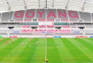 仁川亚运会场馆-高阳体育场(足球)
