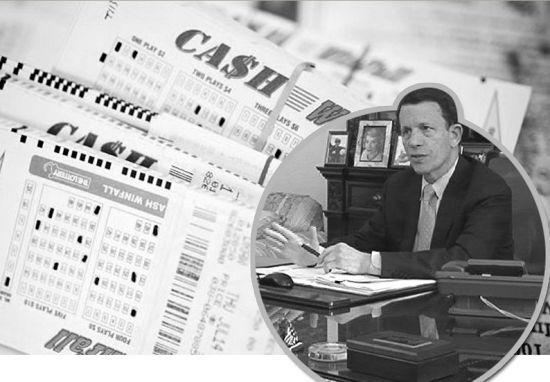 财政官员格罗斯曼表示:破解中奖规律并不违法