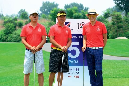 全明星高尔夫球队10周年庆典