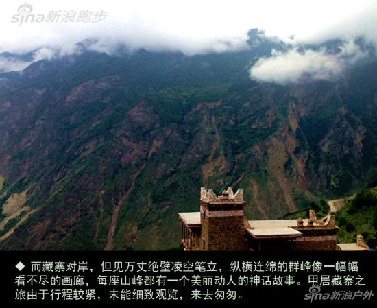 甲居藏寨之旅由于行程较紧,来去匆匆,但田园牧歌式的画卷,仍旧给人以一份内心宁静的享受。