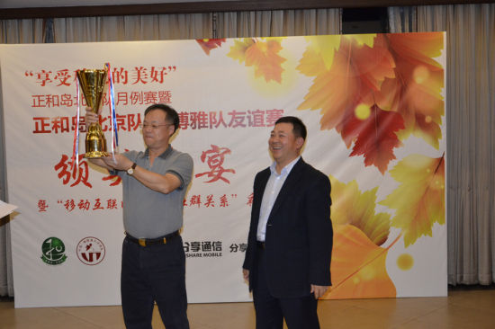 分享通信董事长蒋志祥晚宴为获奖代表队颁奖