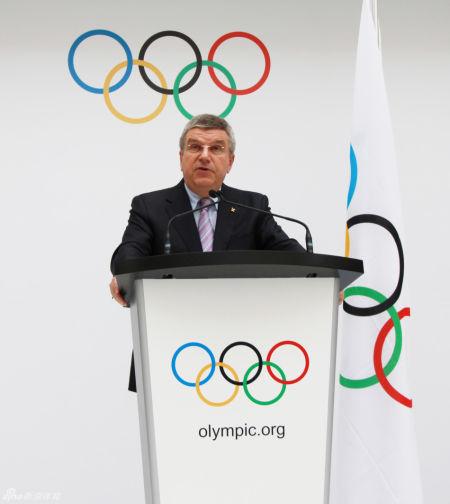 国际奥委会主席巴赫启动改革