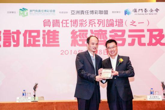澳门中联办人事部部长常毓兴为苏国京教授颁发证书