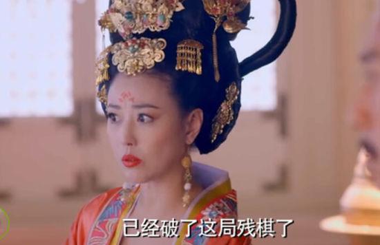 周海媚扮演的杨妃围棋水平也不低