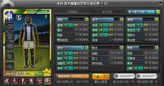 游戏内充值兑换金币达到指定额度才可获得奖励.   2.所有档次的活动