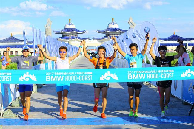 越山向海中国赛首站收官 salomon越野队收获冠军