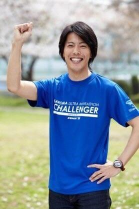 跑步已成约会秘籍:日本女生钟情马拉松男