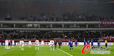 图文-[中甲]上海东亚vs南京有有为地震灾区默哀