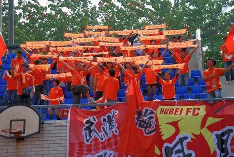 图文-[中乙]全国乙级联赛开模式橙色风暴球迷会