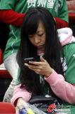 贵州智诚队女球迷