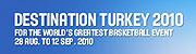 2010年男篮世锦赛官方网站