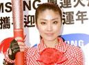 陈慧琳当选奥运火炬手