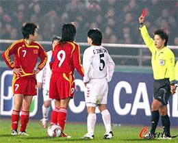 四强赛-毕妍红牌对手失点球10人女足0-0险平朝鲜