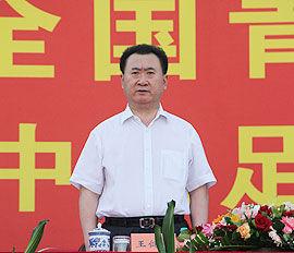 万达集团正式与足协签约3年投资5亿振兴中国足球