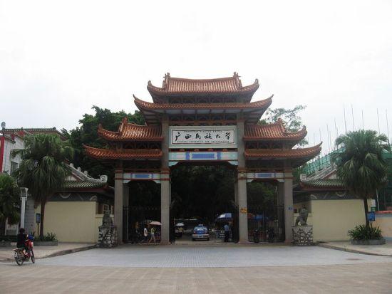 李宁大学生联赛南区参赛球队介绍 广西民族大学图片