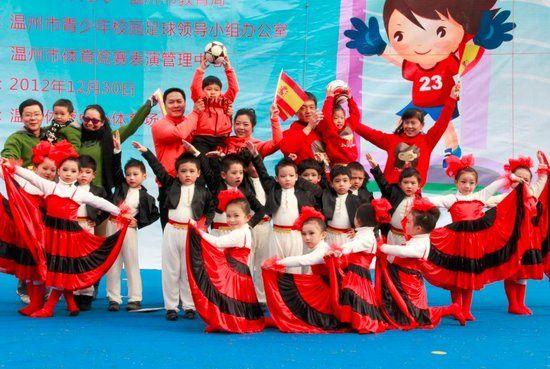 温州市办幼儿足球文化节 幼儿园师生共演足球操