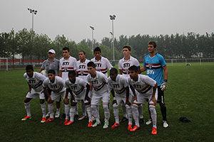 潍坊杯圣保罗2-0伊朗国青取连胜末战或派年轻球员