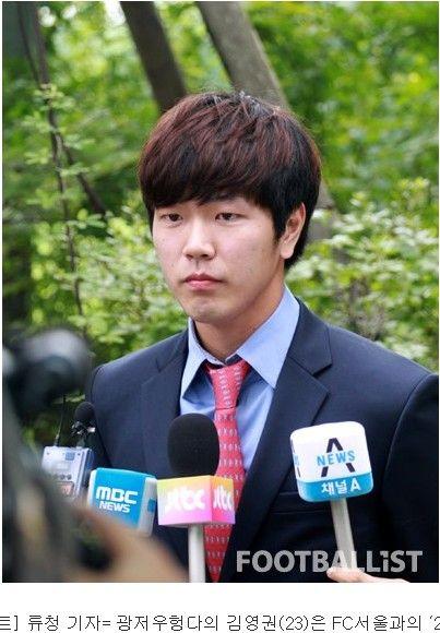 韩国媒体Footballist报道金英权截图