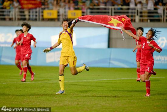 中国U15女足姑娘们举国旗狂欢