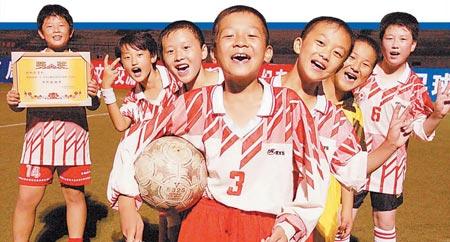 图文-北京市百队杯历史图片 一张张可爱的笑脸