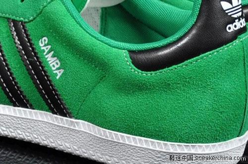 用Samba来祝福绿衫军