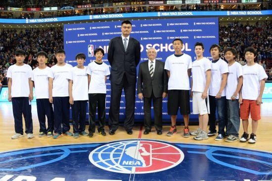 姚明NBA学校