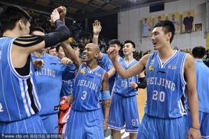 北京晋级总决赛将战新疆广东12年首次无缘总决赛