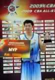 图文-[CBA全明星]南区102-97北区王治郅获全明星MVP
