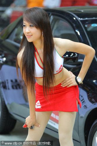 2009男篮亚锦赛--亚锦赛性感宝贝