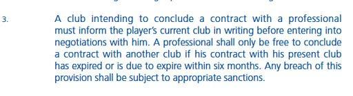 国内自由人政策为何不符FIFA规定冯潇霆留洋合法