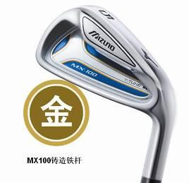 《高尔夫大师》热力榜美津浓七款球杆披金戴银
