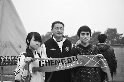 谢菲联将举办球迷恳谈会许宏涛:欢迎球迷来骂我们