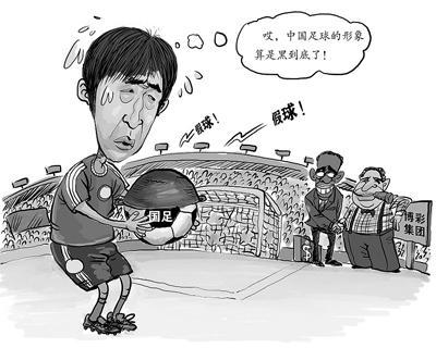 国内足球-国家队 国足热身赛
