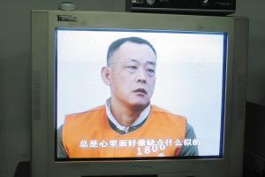 前广药副总杨旭很可能是替罪羊。(电视截屏图)