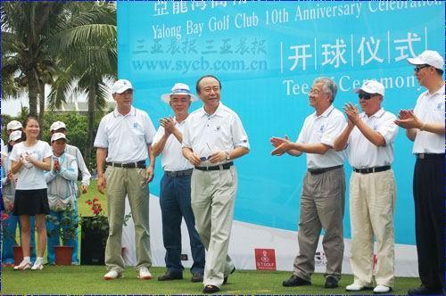 海南三亚亚龙湾高尔夫球会欢度十周岁