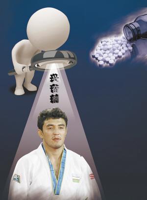 乌兹别克斯坦柔道选手落网