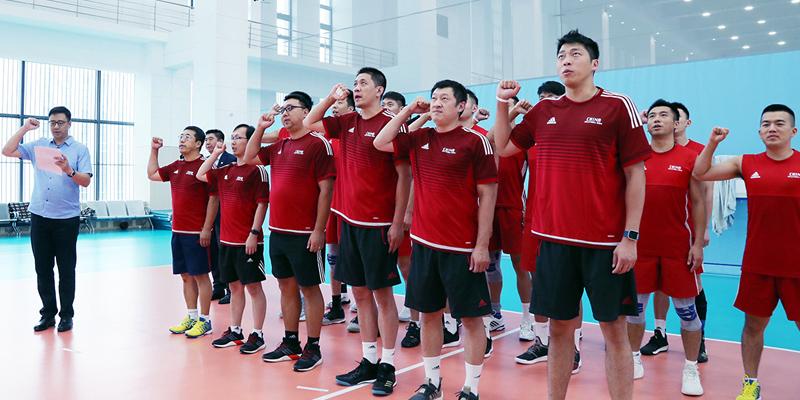 排球中心领导看望男排并传达体育总局会议精神