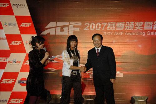 AGF2007温故知新中国自主汽车运动如何杀出重围