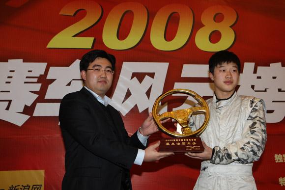 08中国赛车风云榜最具潜质车手:张志强