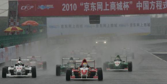 中国方程式(CFGP)第三站即将展开竞争日趋白热化