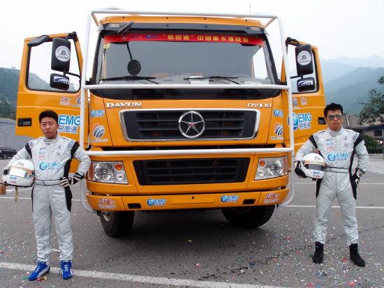 两位车手身着赛手服亮相发车仪式
