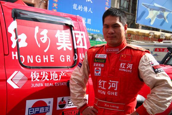 图文-红河车队出征达喀尔拉力赛名将徐浪众志成城