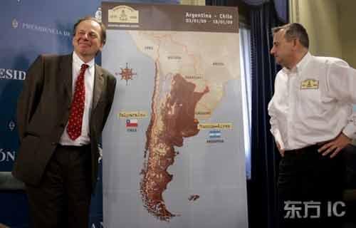 图文-达喀尔移师阿根廷新闻发布会狭长的南美地图