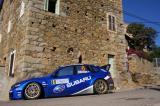 图文-WRC法国站勒布称霸新翼豹侧廓非常漂亮